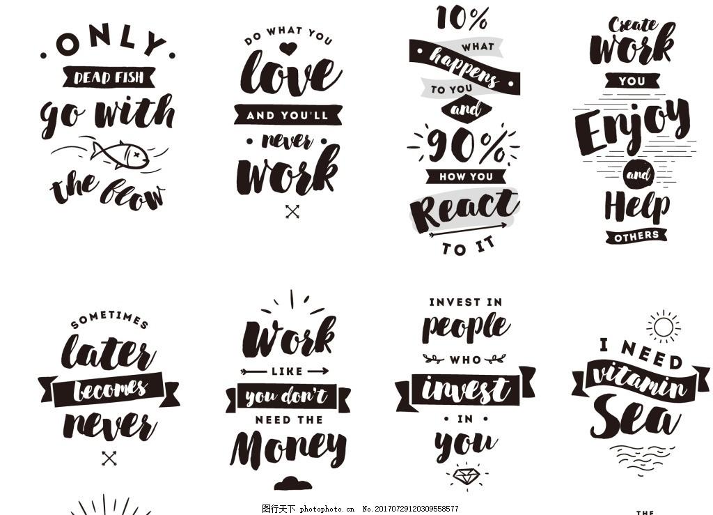创意线条艺术字 字母 英文 矢量 源文件