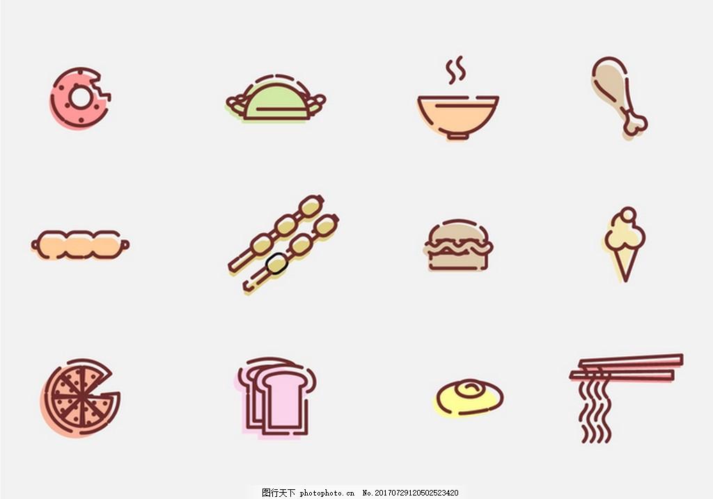 面食图标素材 碗 面 肉 鸡肉 香肠 肉串 冰激凌 披萨 面条 矢量素材