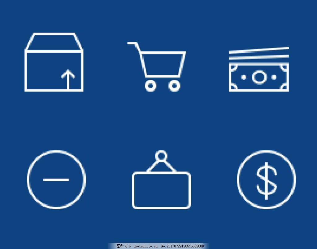 购物车线条小图标 蓝色 背景 矢量 源文件