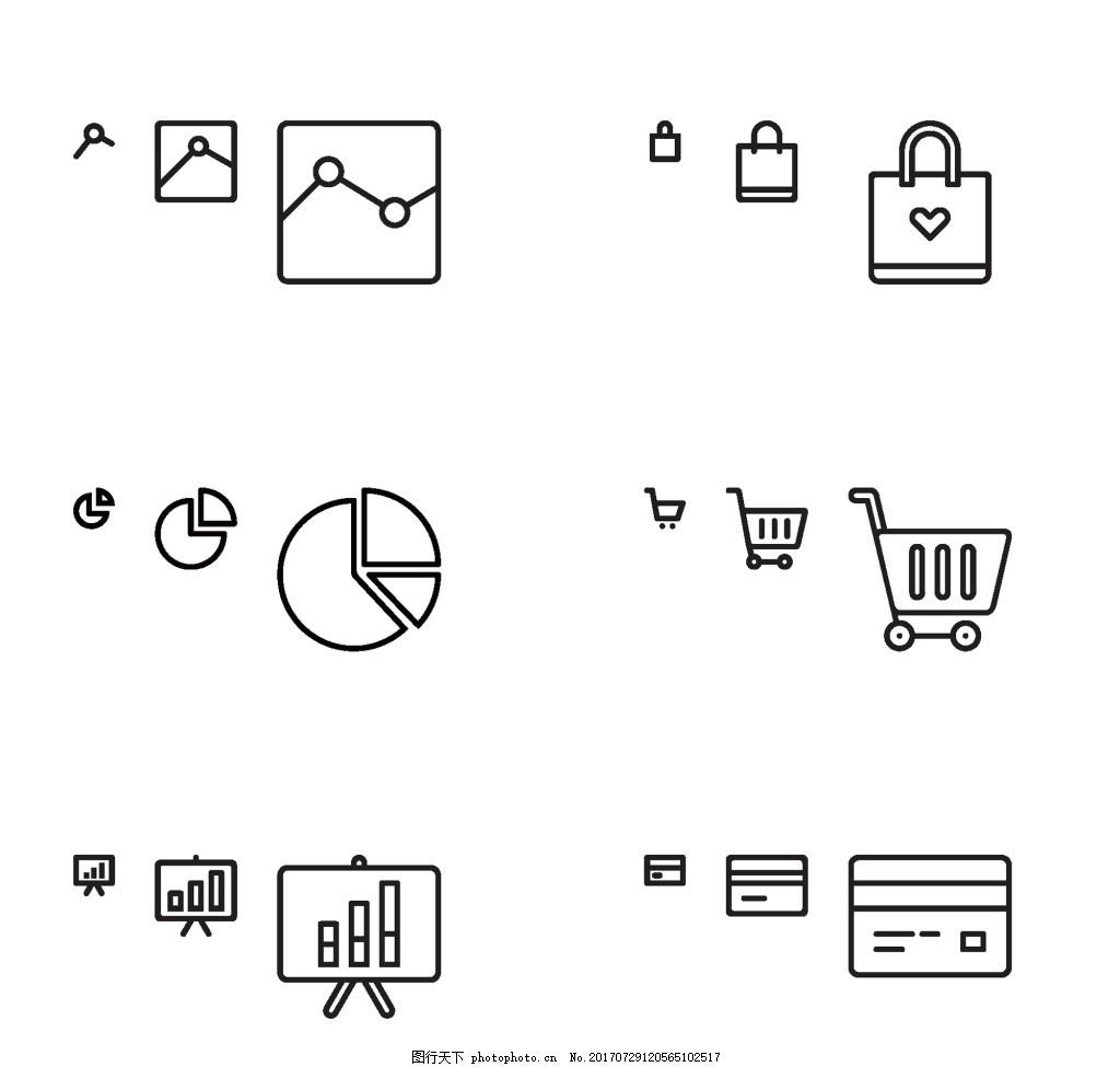 购物车简笔画线条 购物袋 爱心 圆圈 矢量 源文件 图标