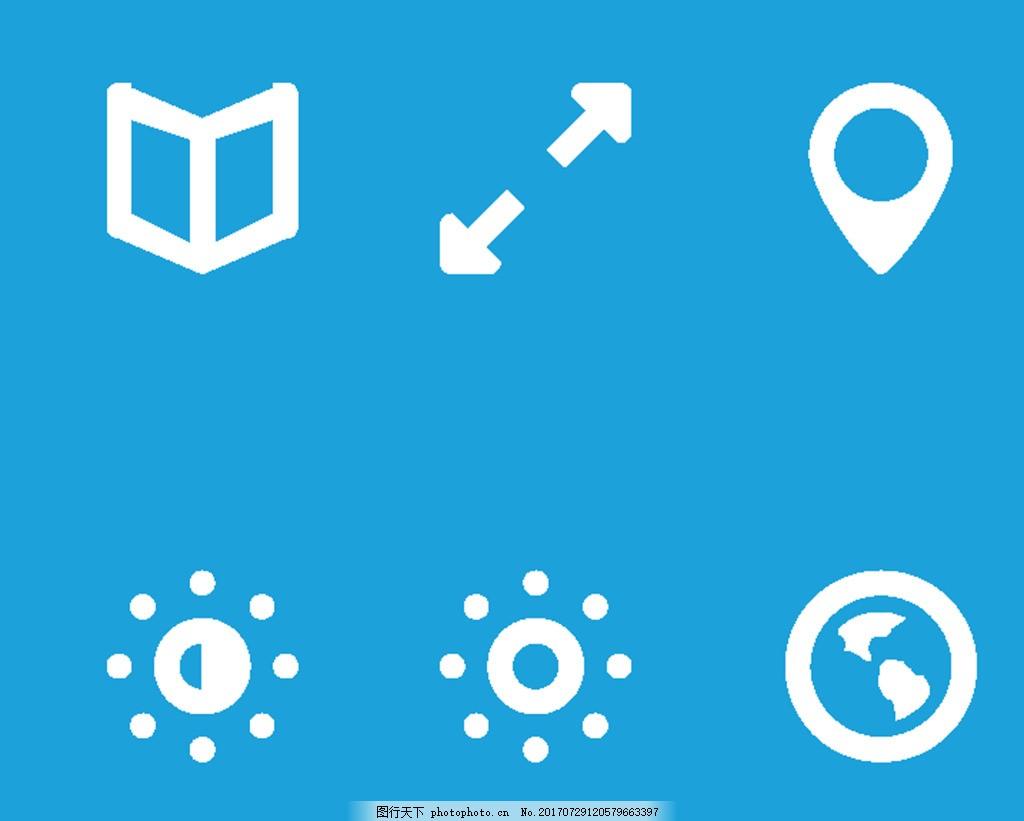 地球涂色图标 蓝色 背景 定位 矢量 下载素材 源文件 图标图案