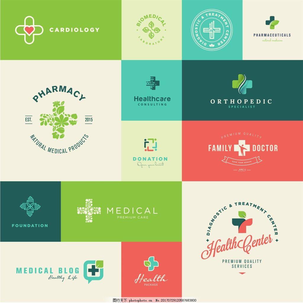 字符环保企业餐饮行业标志徽章 矩形 树叶 矢量 下载素材 源文件