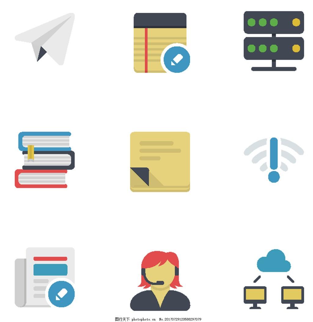 文件办公主题图标 飞机 纸张 电脑 链接 矢量 素材 源文件 图标