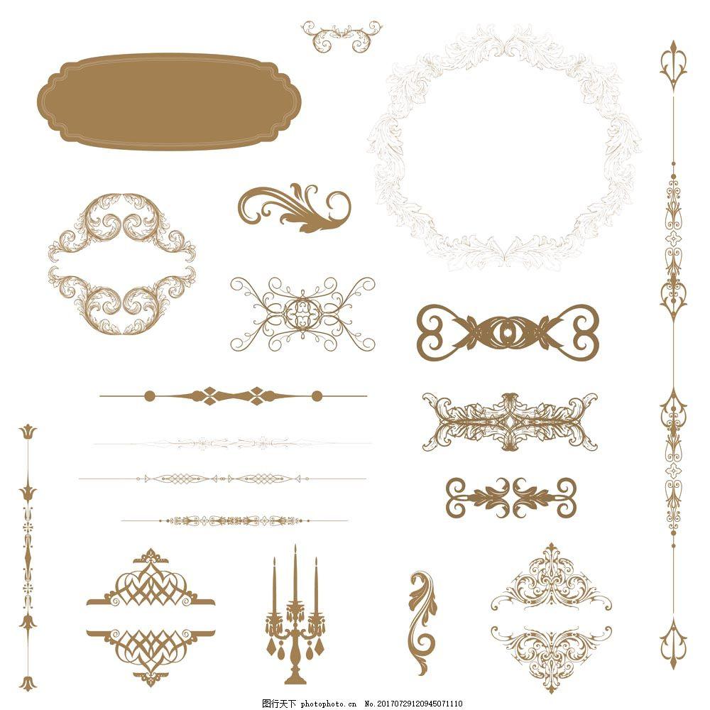 手绘花纹线条元素 手绘 线条 花纹边框 几何 欧式花纹 png 免抠 素材