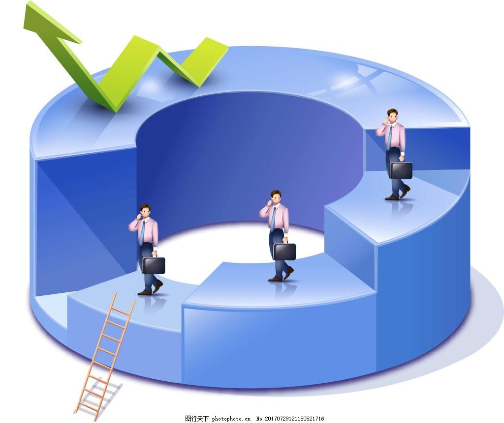 蓝色商务圆形柱状图png免扣元素 ppt元素 蓝色 箭头 折线 商务人士