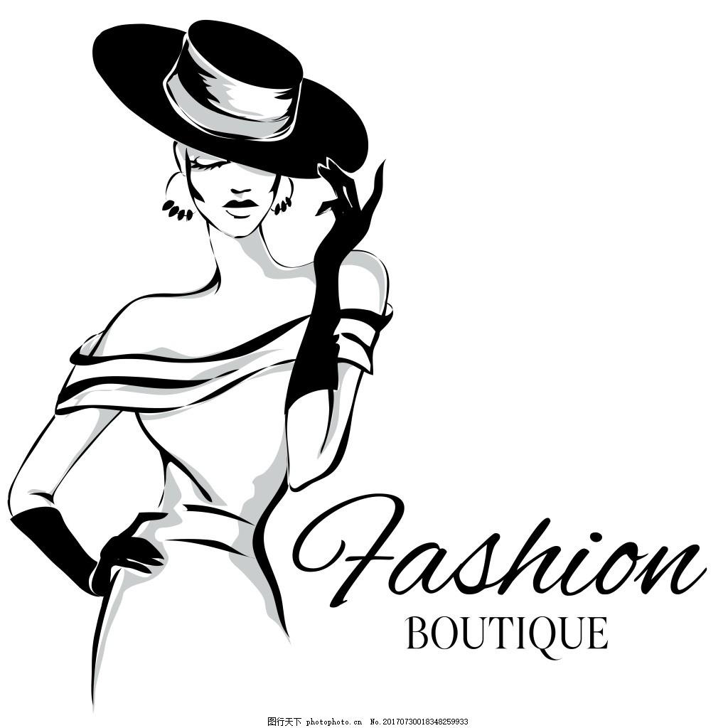 手绘时尚人物插画 帽子 优雅 时装 女性