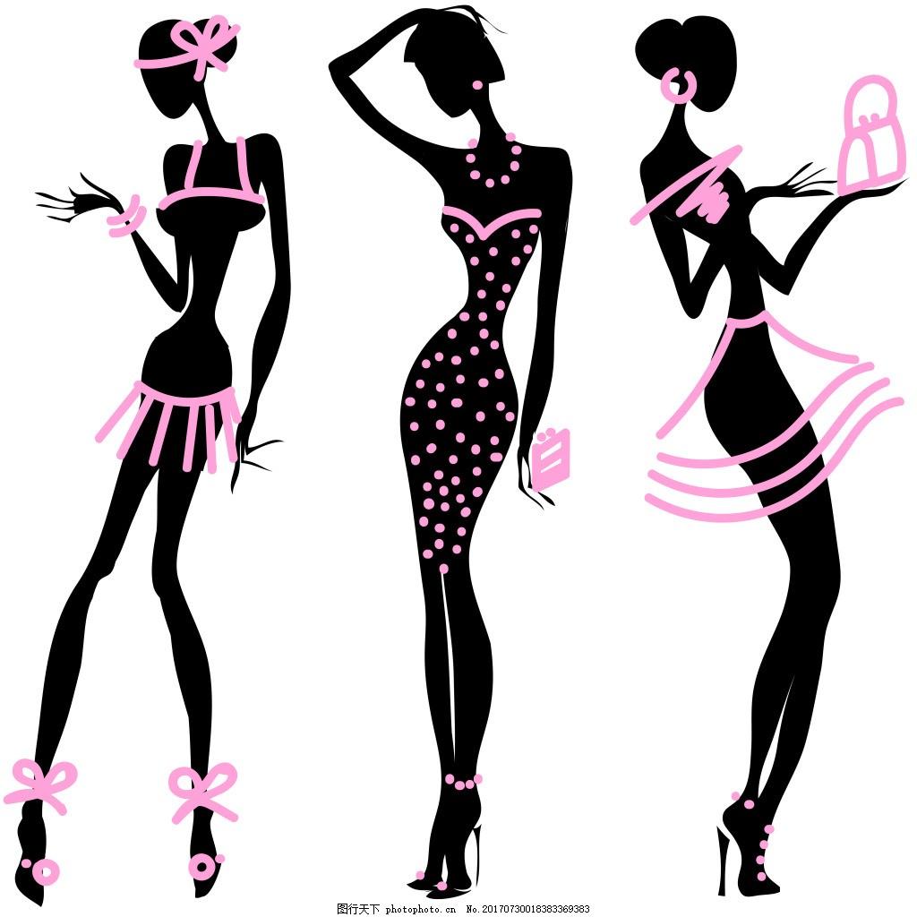 时尚时装人物插画