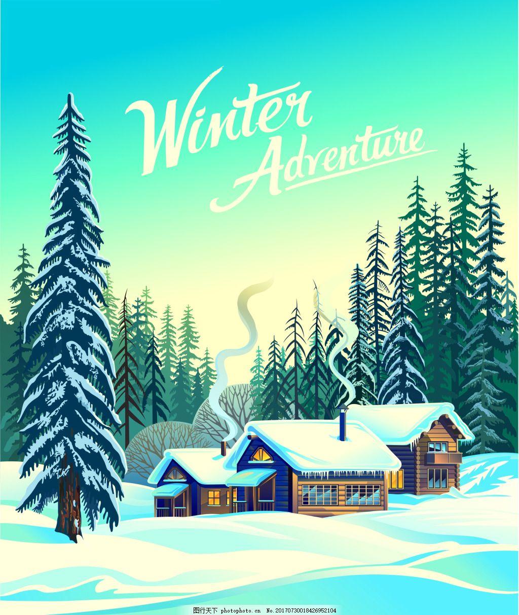 冬天里的风景插画 树木 雪景 小木屋 雪松 唯美 蓝天 下雪