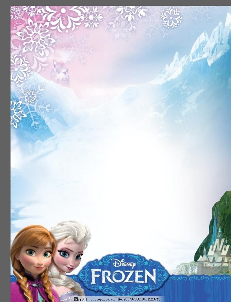 设计图库 动漫卡通 风景漫画  冰雪奇缘背景 迪士尼背景 frozen 雪山