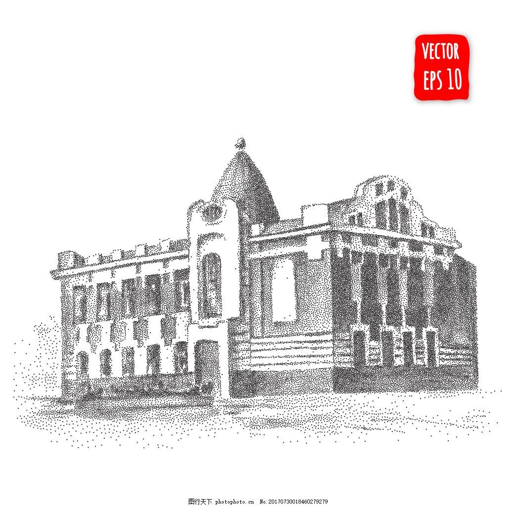 复古时尚建筑插画 针管笔 房子 礼堂