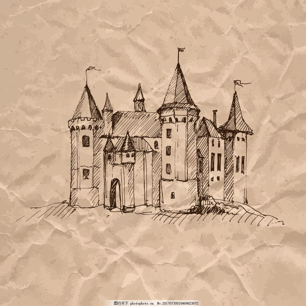 牛皮纸上手绘城堡插画 建筑 褶皱 复古 古堡