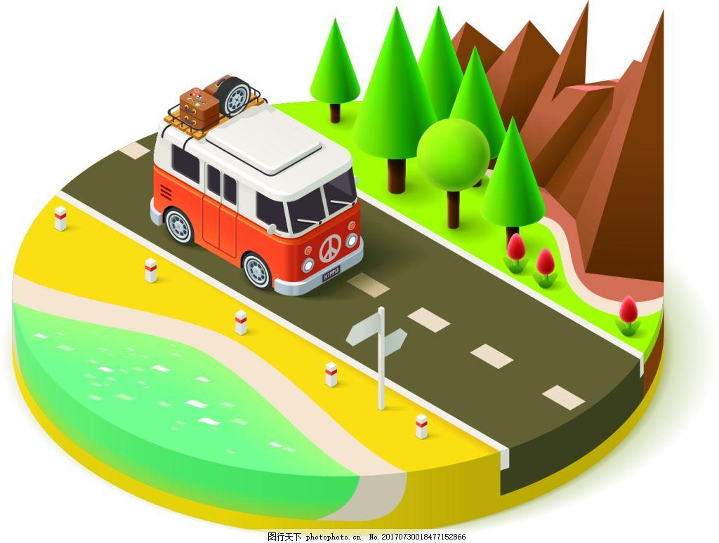 扁平风景旅行插画 马路 公交车 旅游 大树