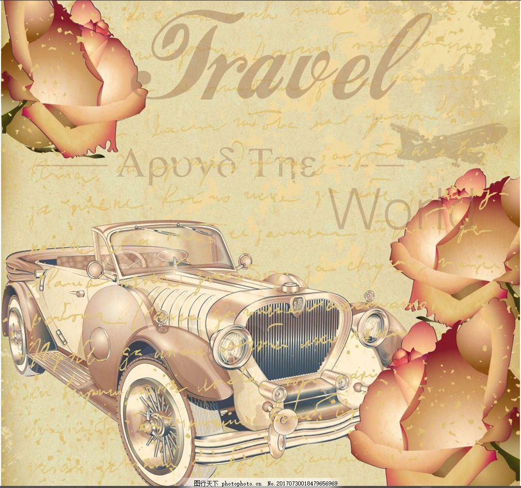 欧美复古老爷车玫瑰