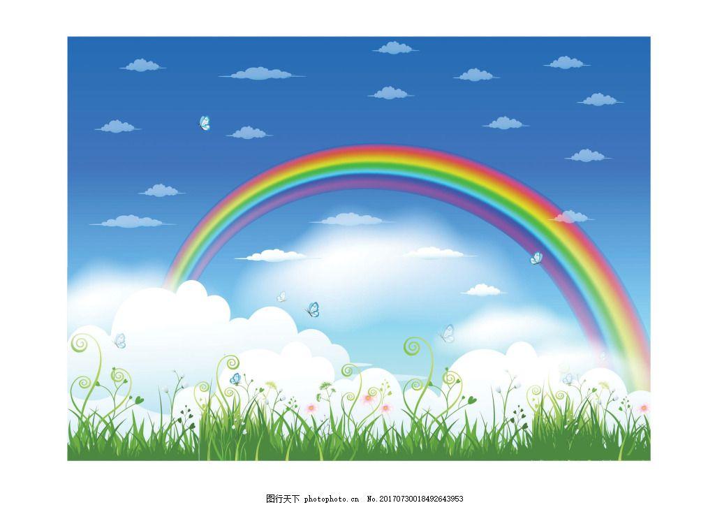 自然卡通插画 彩虹 花草 雲端 自然景色