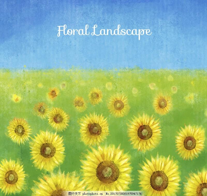 水彩绘向日葵花丛矢量 艺术 手绘 太阳花 植物 草地