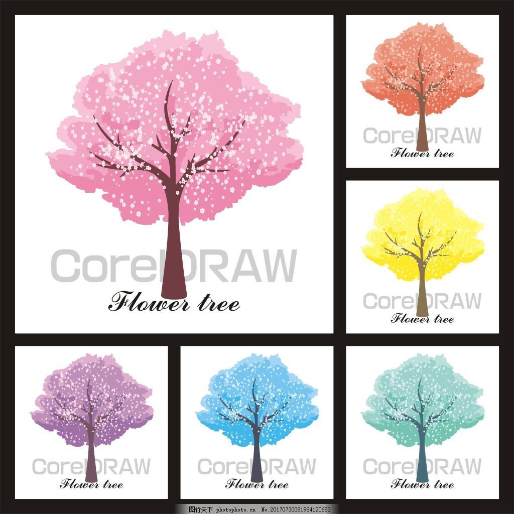 时尚彩色的大树植物 雪花 水彩绘 手绘 树木