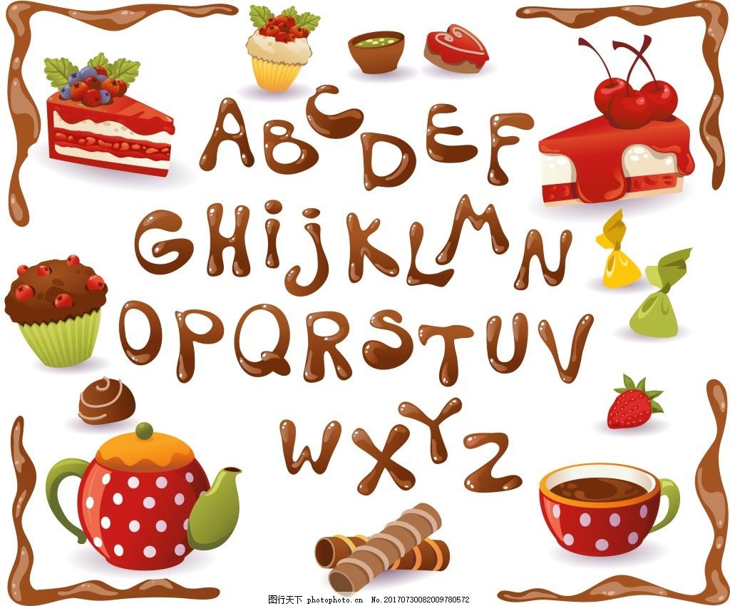 美味的下午茶插画 甜品 蛋糕 水果 咖啡 草莓 巧克力