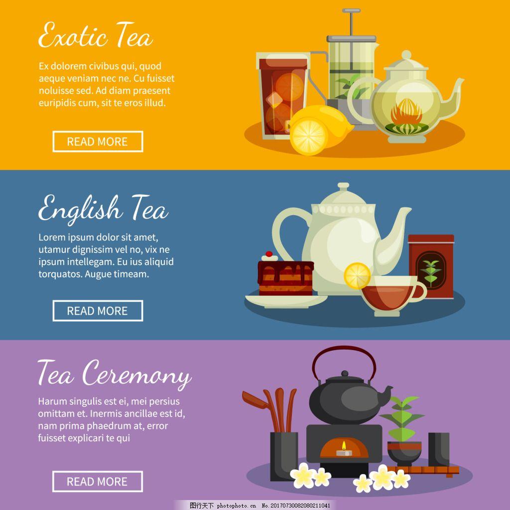 中国传统茶艺插画 果茶 水果 下午茶 蛋糕 花朵