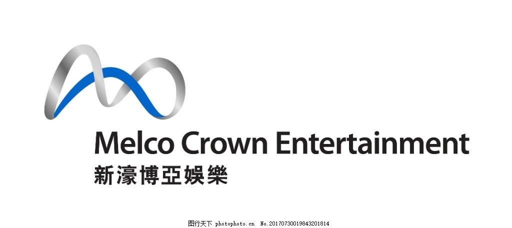 新濠博亚娱乐logo 澳门 赌场