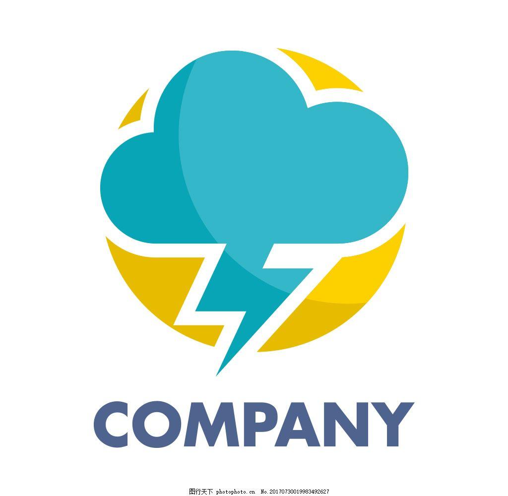 蓝色云朵闪电logo 扁平化 创意