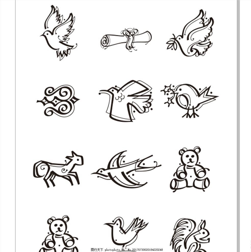 各式各样小动物图案 设计素材 元素素材 矢量图 矢量图设计 动物素材