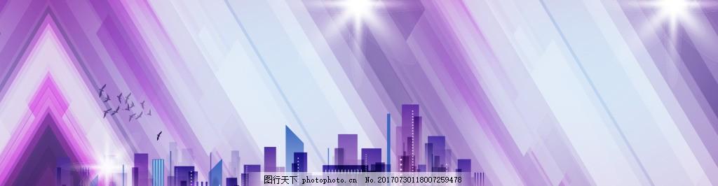 三角形线性banner背景 背景图 唯美背景 淘宝海报 背景素材