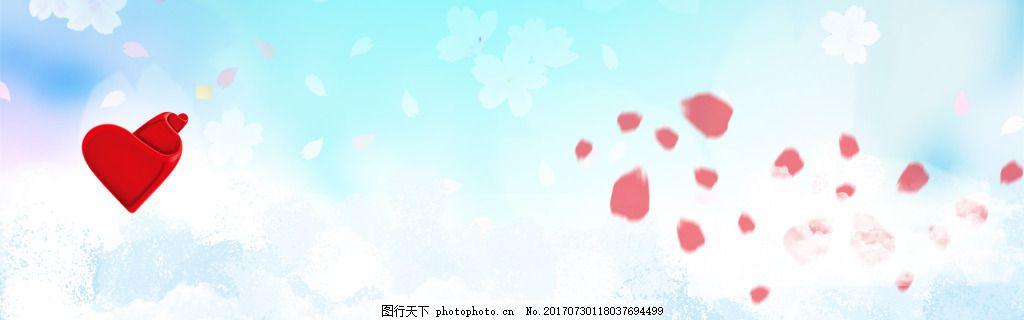 清新浪漫背景 七夕 情人节 玫瑰花瓣 爱心 蓝色背景