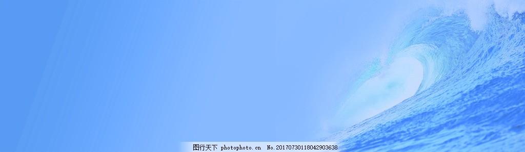 蓝色关斑电商banner背景