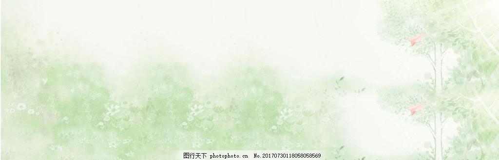 青色唯美banner背景 背景图 唯美背景 淘宝海报 背景素材