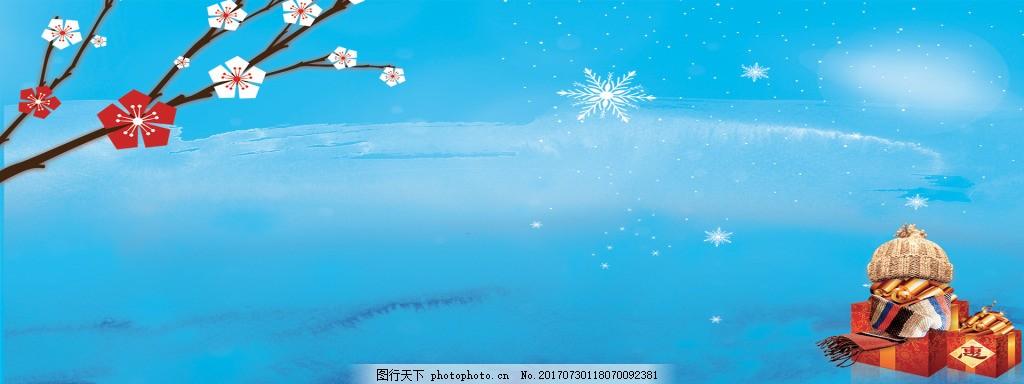 蓝天梅花枝淘宝背景图 绿色 首页背景 淘宝海报背景 唯美 蓝色