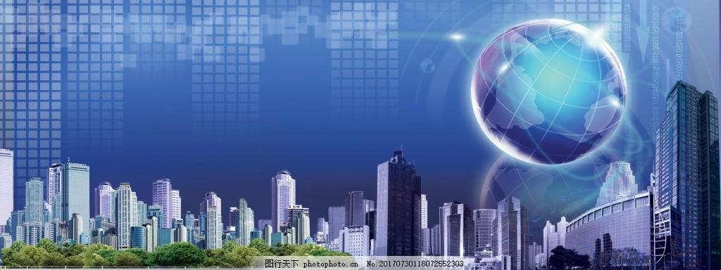 城市环球电商banner背景 背景素材 渐变背景图 夏季清新 海报背景图