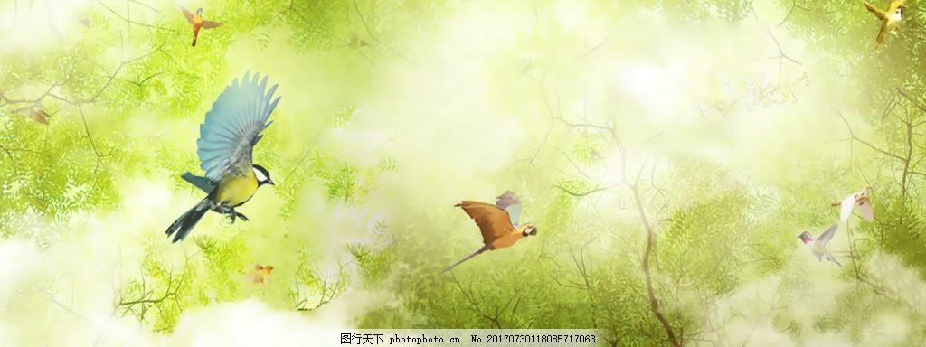 青色小鸟banner背景 背景图 唯美背景 淘宝海报 背景素材