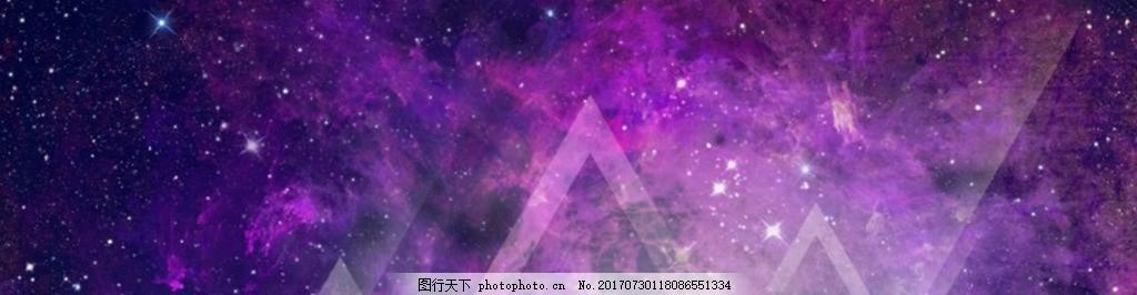 紫色光斑banner背景 背景图 唯美背景 淘宝海报 背景素材