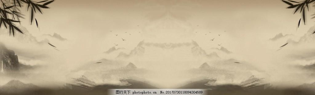 素色山水画风景banner背景