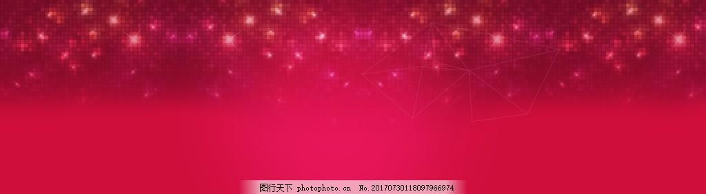 红色大气banner背景 背景图 唯美背景 淘宝海报 背景素材