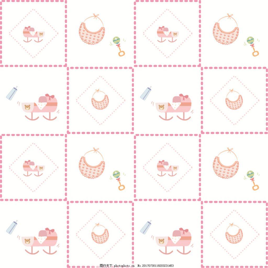 可爱粉色格子背景图 广告设计 广告背景图 背景图片下载 矢量背景图