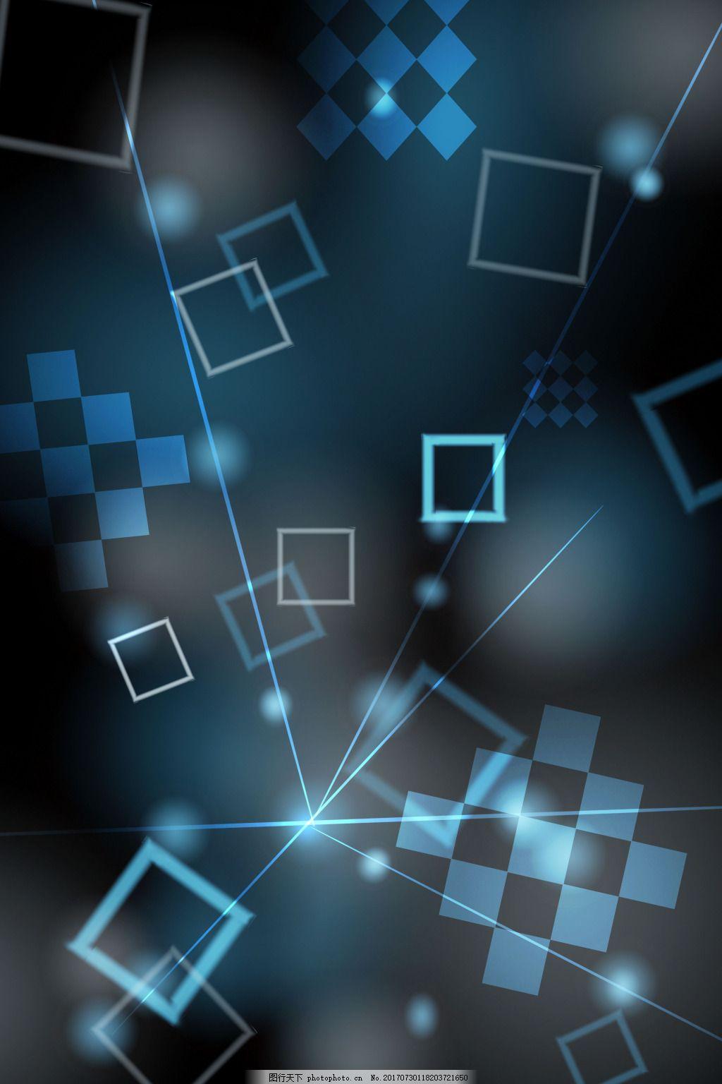 炫彩几何光圈蓝色背景 炫彩效果 蓝色光 炫光 商务蓝色 科技 酷炫