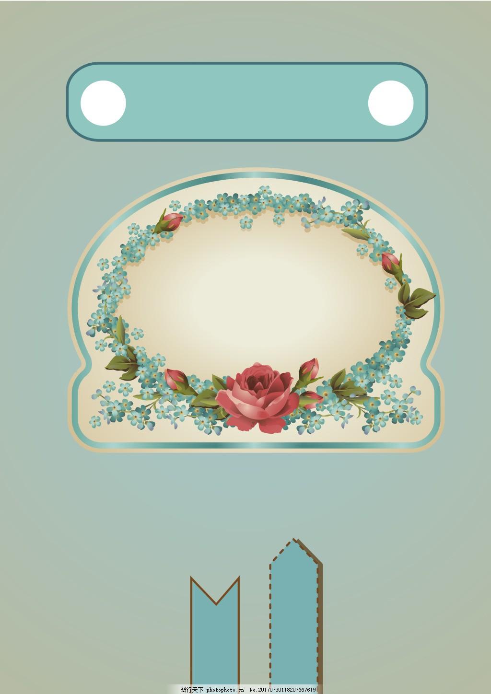 简约复古花环边框背景 渐变 几何 蓝色 花朵 海报