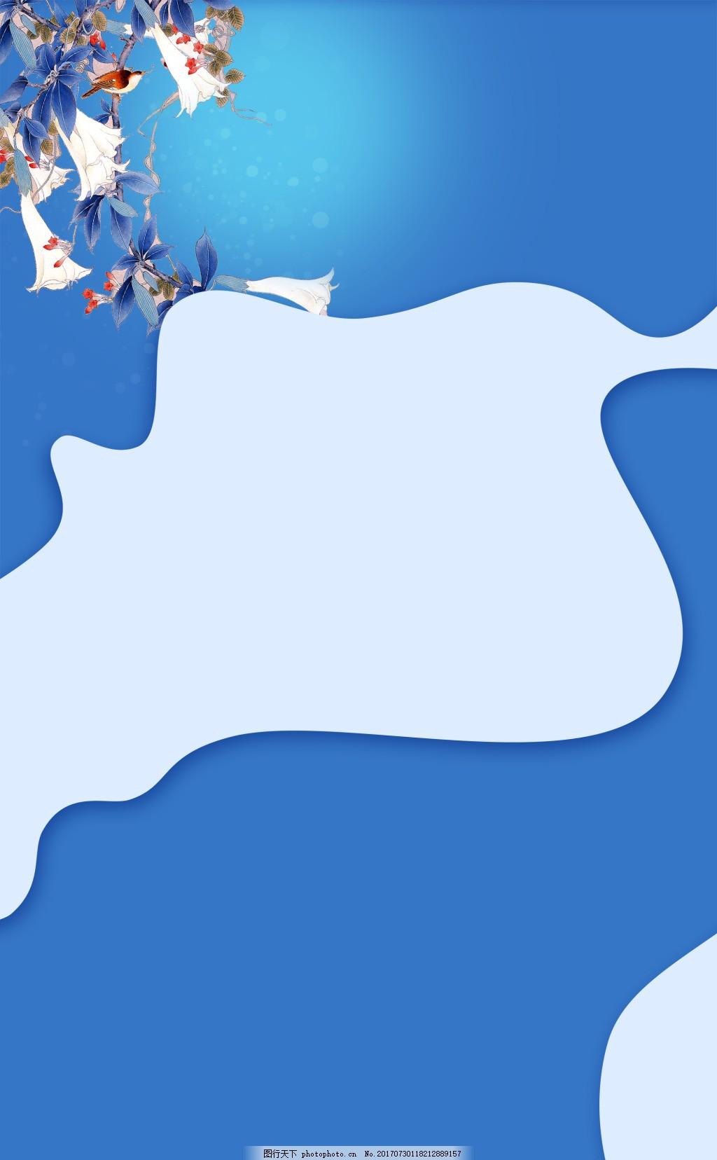 简约花朵边框蓝色背景 大气 蓝色花朵 几何 流线 海报 背景素材