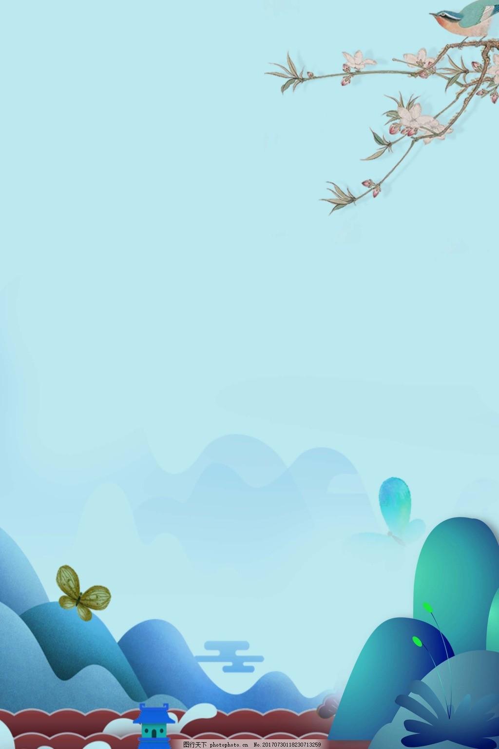 小清新山水花鸟背景 卡通 山水画 清山绿水 风景 背景素材