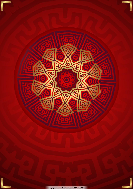 红色花纹几何边框背景 大气 喜庆 圆形 复古