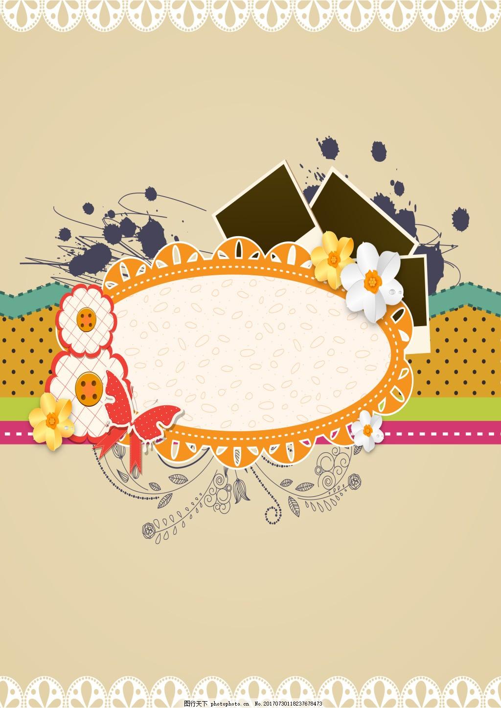 中国风几何花朵边框背景 白色花纹 椭圆 蝴蝶