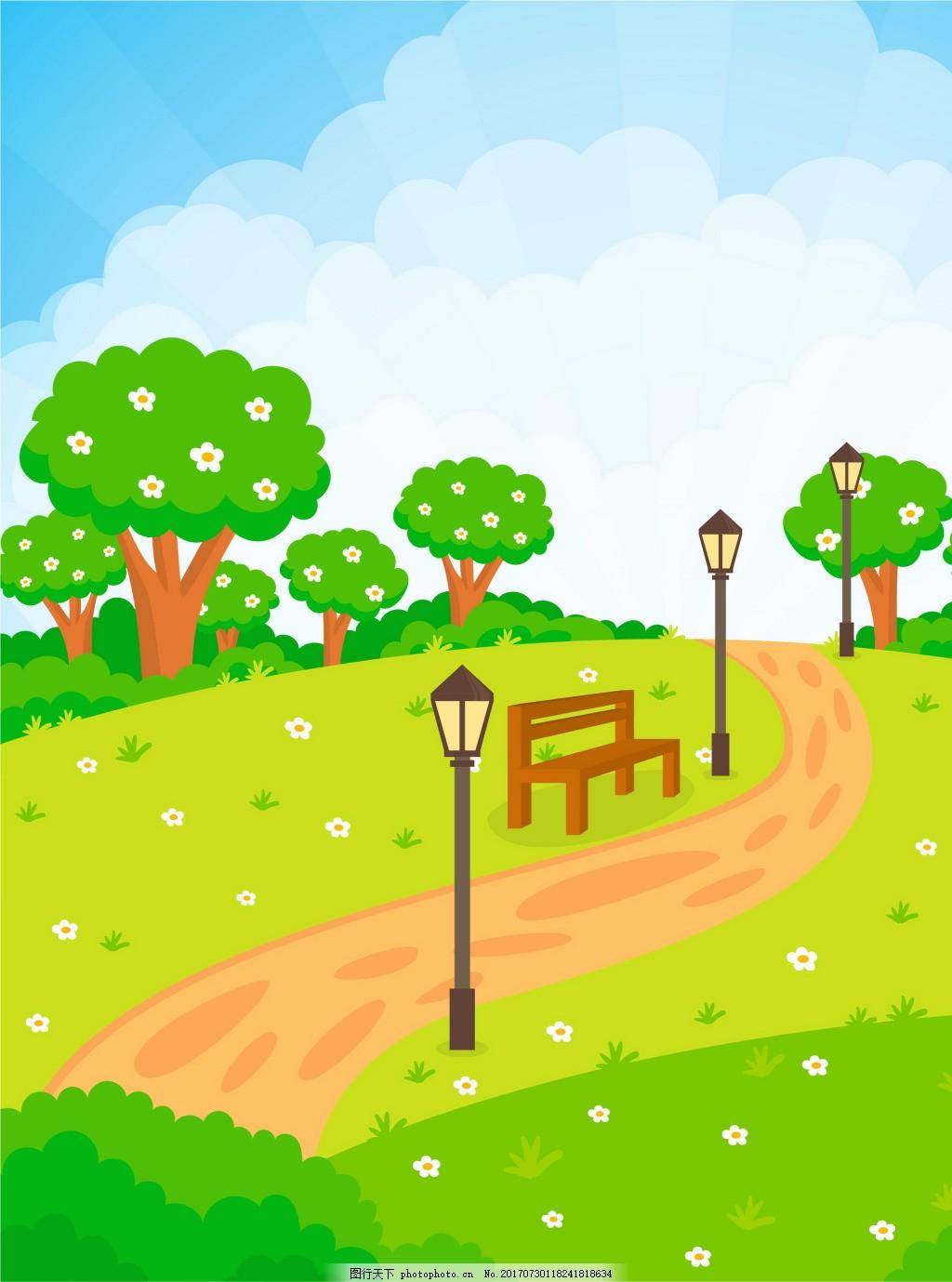 小清新青山小路背景 卡通 蓝天 白云 绿树 乡间小路 路灯 休闲