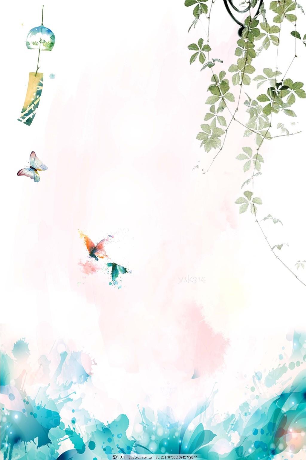 中国风绿藤蝴蝶吊坠背景 水墨画 蓝色渐变 晕染 彩色蝴蝶