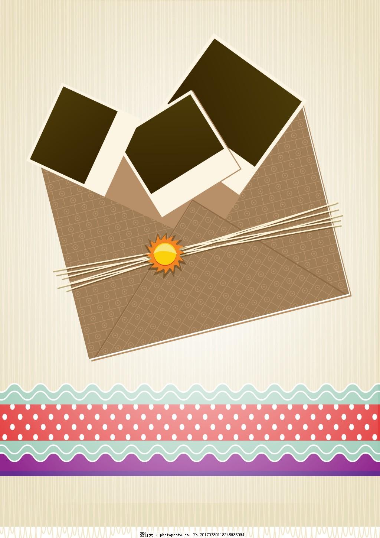 简约信封照片边框背景 褐色信封 蓝色花纹 波点