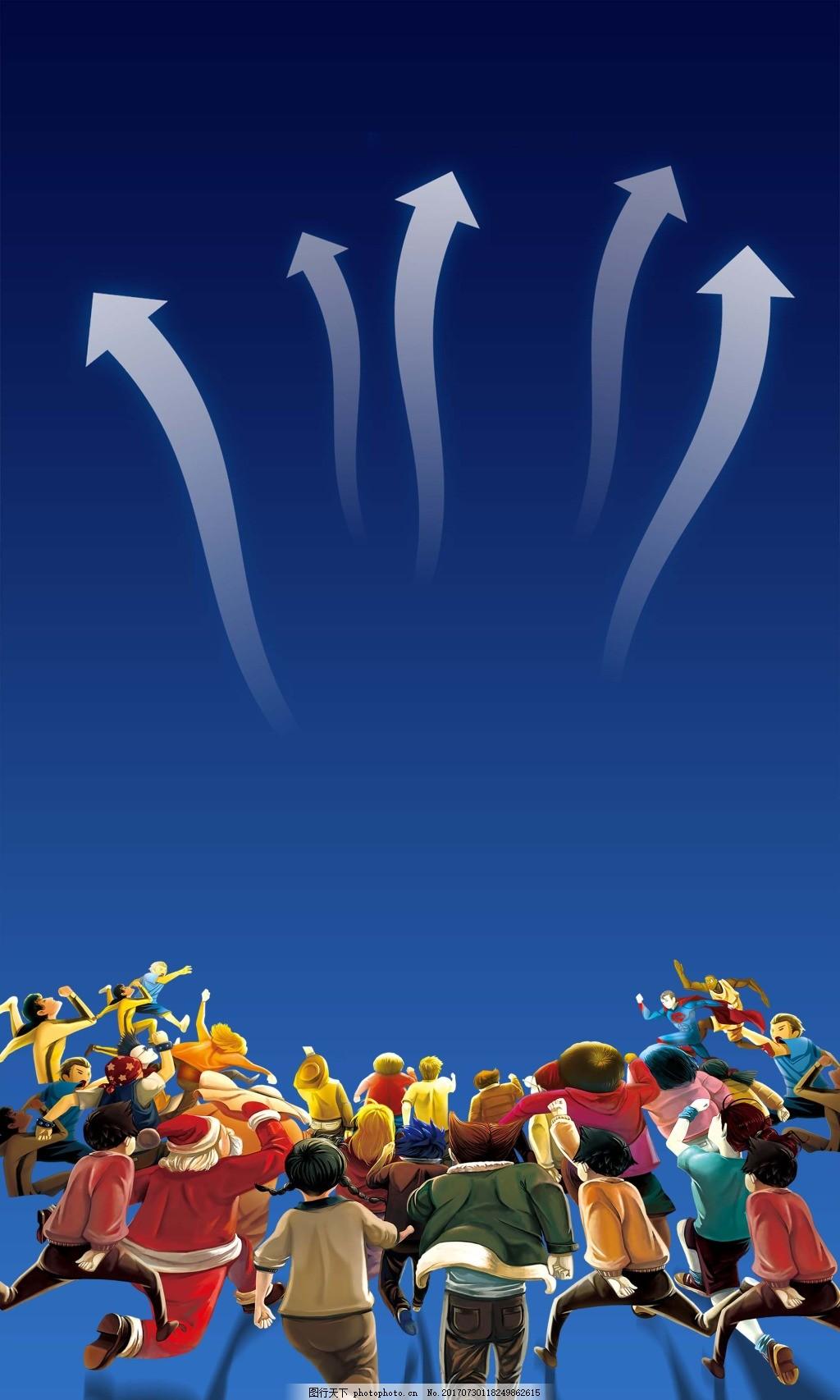 圣诞人物狂奔箭头背景 简约 卡通 圣诞老人 奔跑 蓝色海报