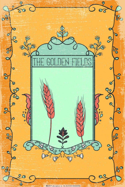 矢量麦穗设计素材 植物 庄家 源文件 平面设计素材 图标元素 创意设计