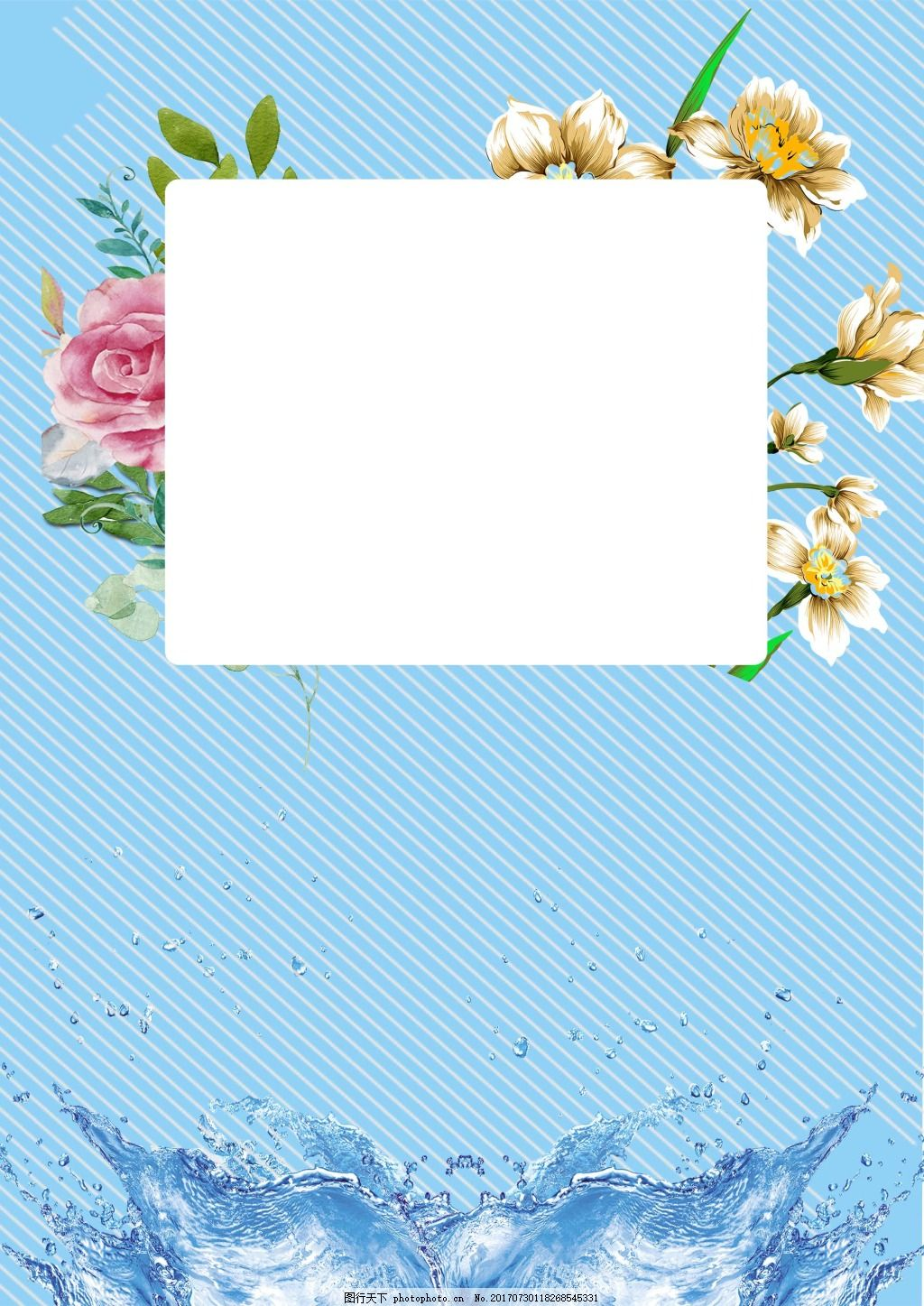 简约花纹蓝色水波背景 清凉 水珠 纹理 花朵 几何 海报