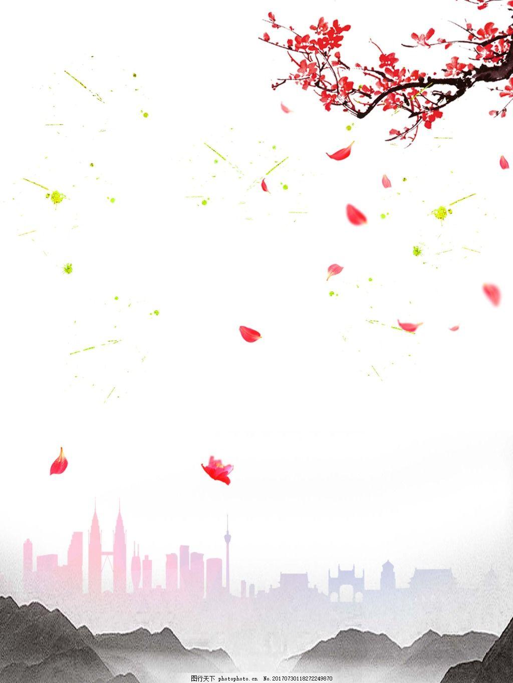 中国风水墨梅花背景 山水 城市 建筑 枫叶 红色