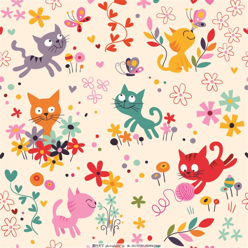 彩绘猫咪花朵无缝背景图 广告设计 广告背景图 背景图片下载 矢量背景图
